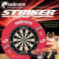Unicorn Striker Board mit Surround Center Set 46122 verpackung