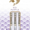 Unicorn Koi Soft Dart 18g silber 04226 Verpackung 1